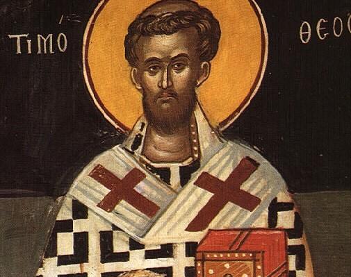 Άγιος Τιμόθεος: Ο επίσκοπος Προύσας που σκότωσε θαυματουργά το δράκο