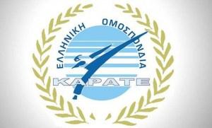 Σοκ στο Ελληνικό Καράτε! Πέθανε 24χρονος Έλληνας πρωταθλητής