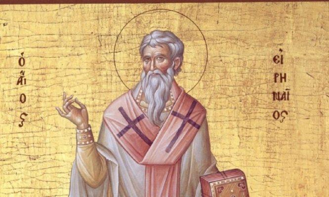 Σήμερα εορτάζουν οι Άγιοι Ειρηναίος και Πόθεινος Ιερομάρτυρας: Οι επίσκοποι Λουγδούνου