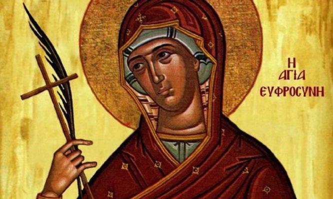 Σήμερα τιμάται η Οσία Ευφροσύνη: Η θυγατέρα Παφνουτίου του Αιγυπτίου