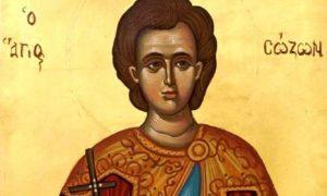 Read more about the article Σήμερα τιμάται ο Άγιος Σώζων: Ο πράος και ζηλωτής βοσκός