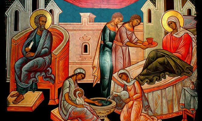 Η «σιγή» των Ευαγγελίων για τη γέννηση της Παναγίας