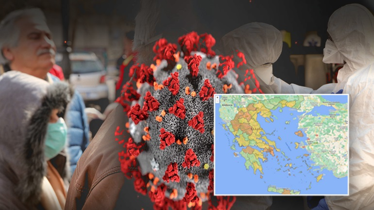 Νέα έκρηξη με 1.547 κρούσματα σε 24 ώρες