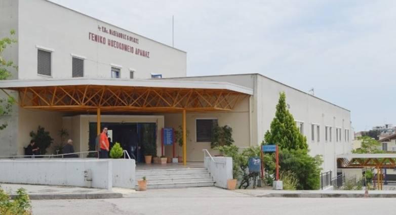 Εφιάλτης στη Δράμα: 80 νοσηλευτές και 20 γιατροί με κορονοϊό