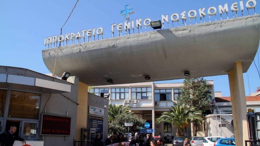 Read more about the article Κορωνοϊός – Θεσσαλονίκη: Έξι παιδιά έως 12 ετών νοσηλεύονται στο Ιπποκράτειο