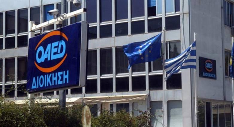 Πώς θα πληρωθούν τα 400 ευρώ οι μακροχρόνια άνεργοι - Ποιοι είναι οι 130.000 δικαιούχοι