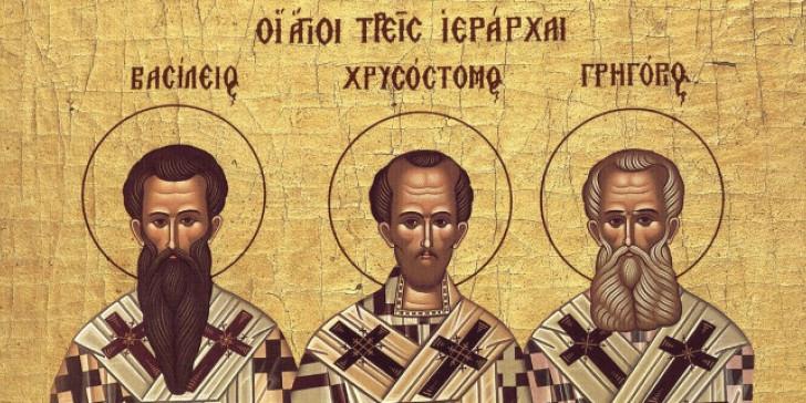 30 Ιανουαρίου η Εκκλησία γιορτάζει τους τρεις Ιεράρχες