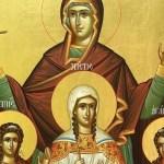 Οι Αγίες Σοφία, Πίστη, Αγάπη και Ελπίδα, εορτάζουν σήμερα 17 Σεπτεμβρίου