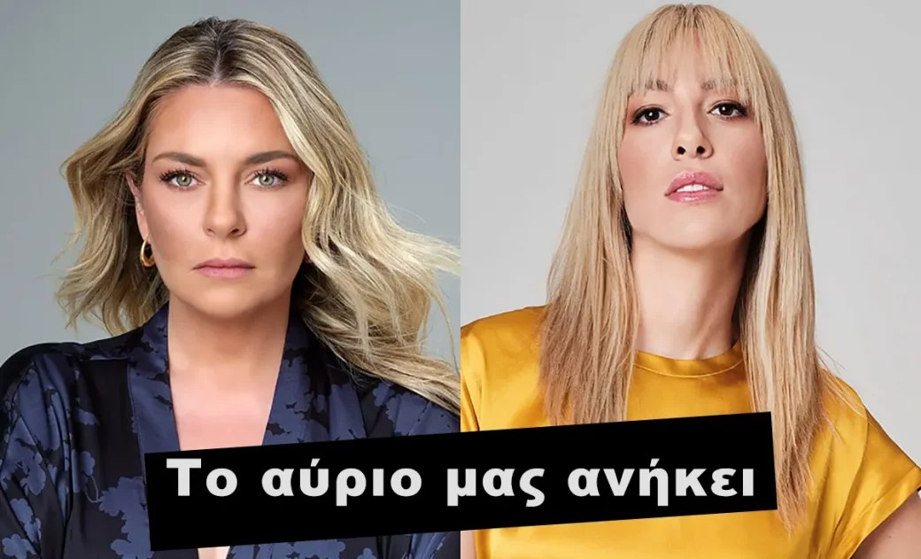 Read more about the article Το αύριο μας ανήκει επόμενα επεισόδια: 26 , 27 , 28 , 29 , 30