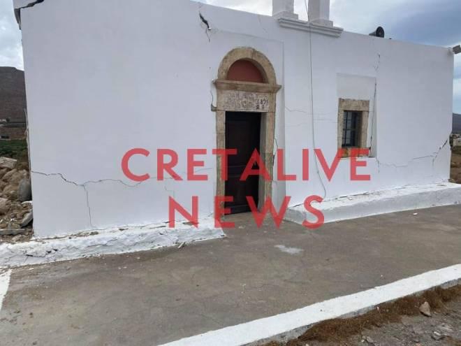 Read more about the article Κρήτη – Νύχτα αγωνίας για τους κατοίκους και φόβοι για ισχυρούς μετασεισμούς – Σοκαριστικά βίντεο