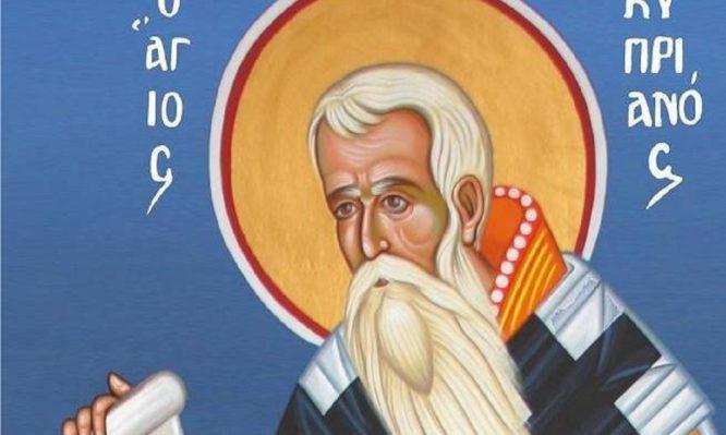 Γιατί ο Άγιος Κυπριανός «λύνει» τα μάγια