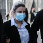 Επίθεση με βιτριόλι – Ομόφωνα ένοχη η Έφη για το κακούργημα της απόπειρας ανθρωποκτονίας
