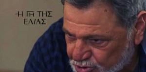 Read more about the article Η Γη Της Ελιάς Spoiler: Ο Λυκούργος Ερευνά Τα Εγκλήματα Του Κωνσταντίνου