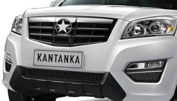 Kantanka Automobile – 5 Things You Should Know