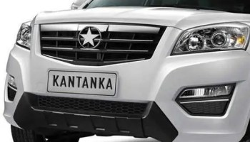 Kantanka Automobile – 5 Things You Should Know