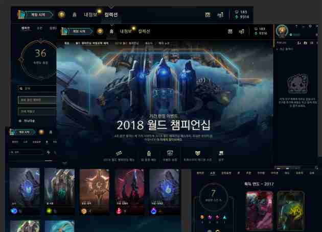 free korean league of legends account