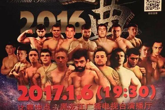 Yan Cabral lucha en China