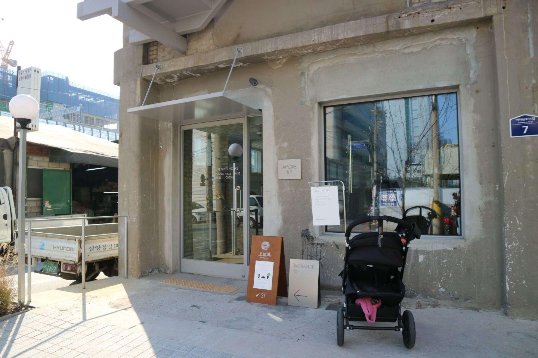 Amore Seongsu entrance