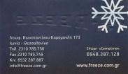 freezex2