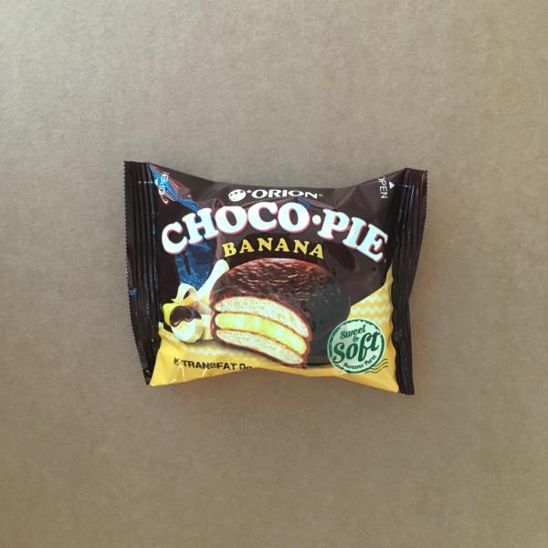 Choco Pie Banana