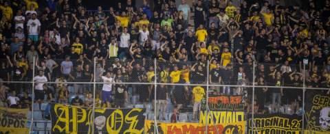 Ο λόγος της απαγόρευσης της μετακίνησης οπαδών της ΑΕΚ στη Λάρισα