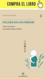 Felices sin un Ferrari, de Ryünosuke Koike, en Duomo ediciones.