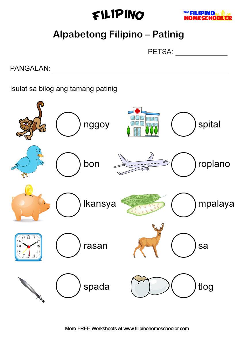 Free Patinig Worksheets Set 2