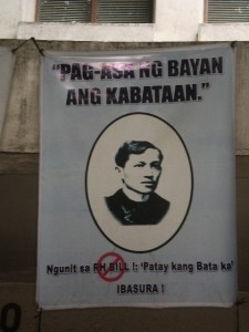 Jose Rizal - reproductive health bill