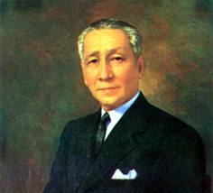 sergio osmena day 2014