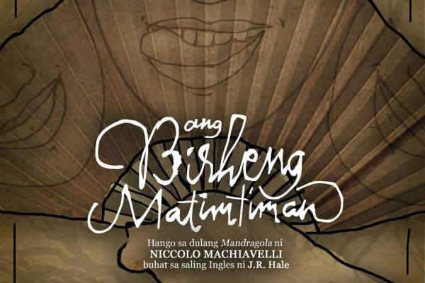 ang birheng matimtiman theater adaptation