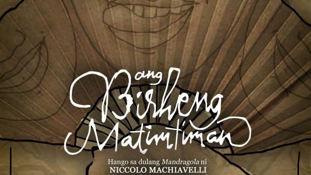 ang birheng matimtiman theater adaptation