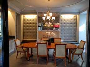 Yao Dining Room