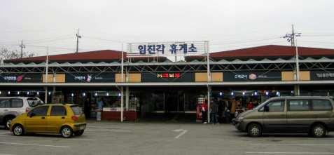 The DMZ tour bus stop