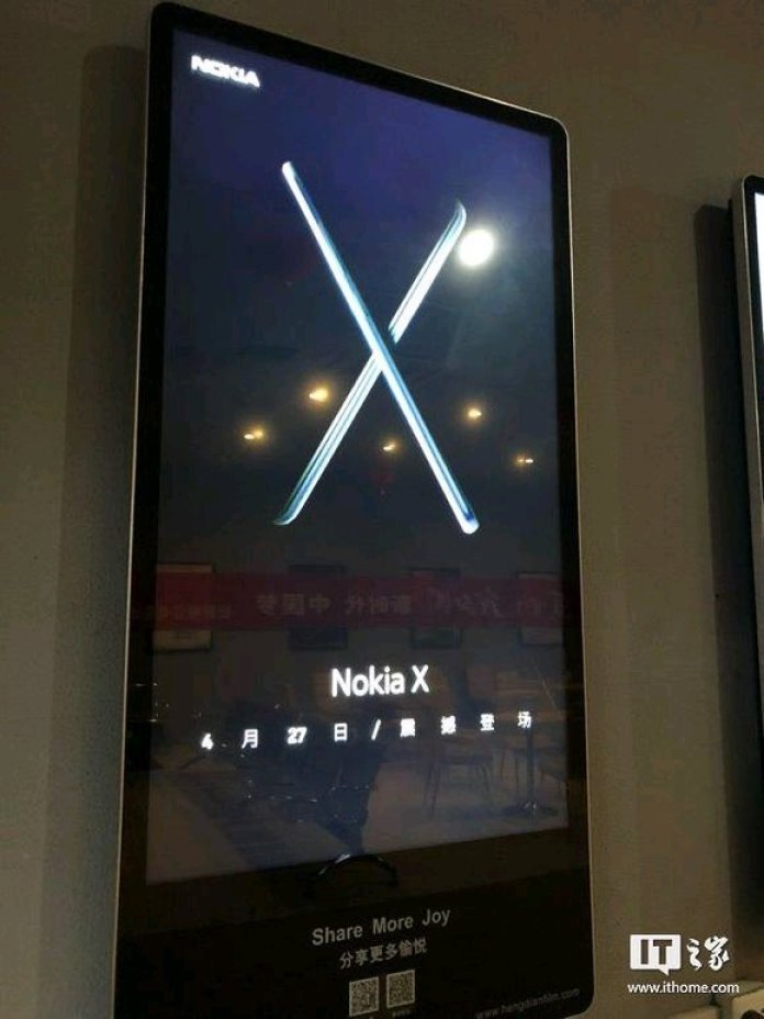 Nokia X (2018) Launching Soon Gets Certification in China listing Specs, affordable price