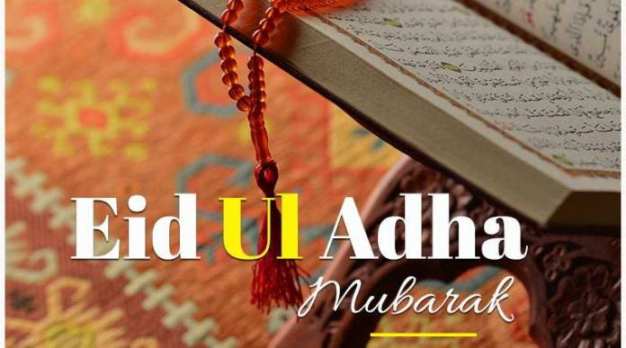 Eid Mubarak | Eid al-Adha | Celebration 2018 | History | Significance | When | How it's Celebrated | around the World?