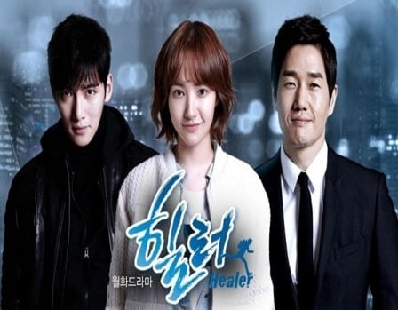 Download Serial Healer