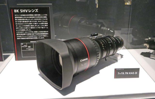 IMG_0497-FDTimes-Canon8KZoom
