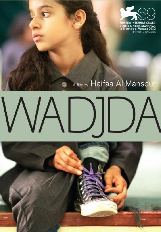 Image result for wadjda poster