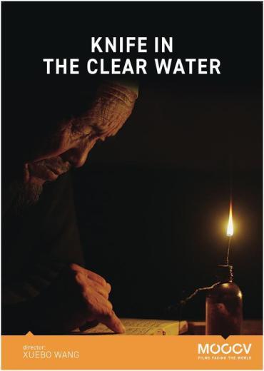 Knife-in-the-Clear-Water-winactie.jpg