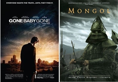 The Cinema Review Gone Baby Gone Mongol Filmdetail