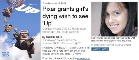 Pixar Special Up Screening