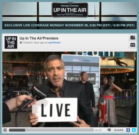 UITA Premiere on Livestream
