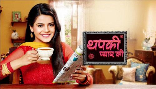 Thapki Pyar Ki hint dizisi