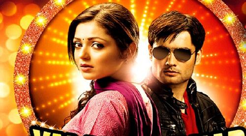 Madhubala Ek İshq Ek Junoon - yalancı bahar hint dizisi konusu ve oyuncuları