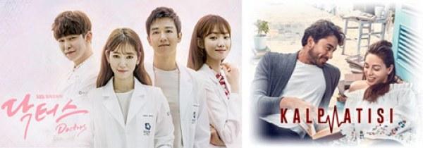 doctors - kalp atışı