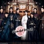 Moon-Lovers-Scarlet-Heart / Aşka yolculuk
