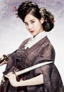 Seo-Hyun-Woo
