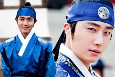Jung İl Woo - Prens Yang Myung