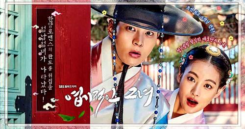 My-Sassy-Girl Kore dizisi