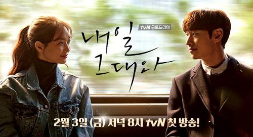Tomorrow-With-You Kore dizisi